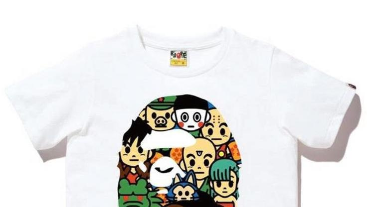 e97e412a4 This Bape x Dragon Ball Collection Is Exactly What Streetwear Needs