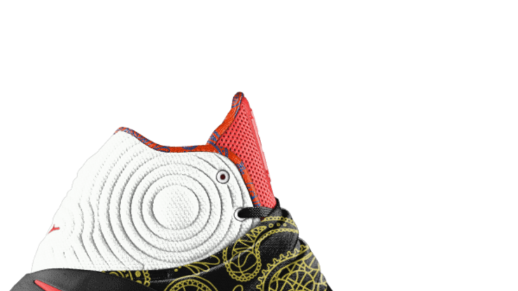 the best attitude 5dd68 e50f0 Father s Day NikeiD Kyrie 2 Comes With A Bandana Print Option