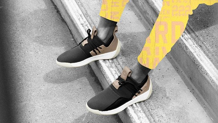 online retailer be51c e6520 Adidas Introduces The Harden LS 2
