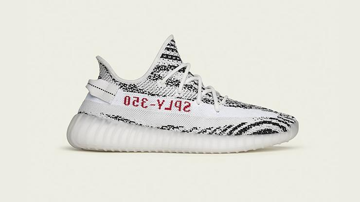 0d5b2f5b6cd Three Yeezy Release Dates Confirmed For November